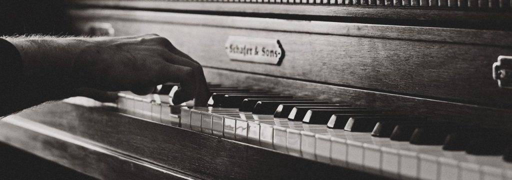 уроци по пиано София