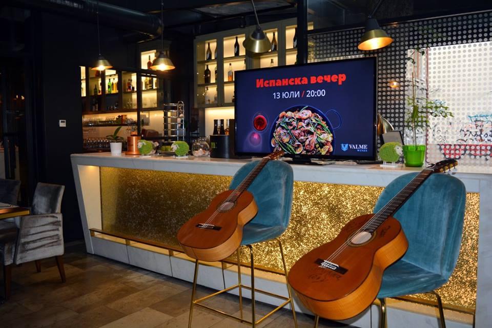 китари-ресторант