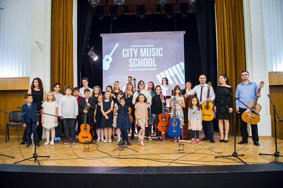 музикална школа за деца