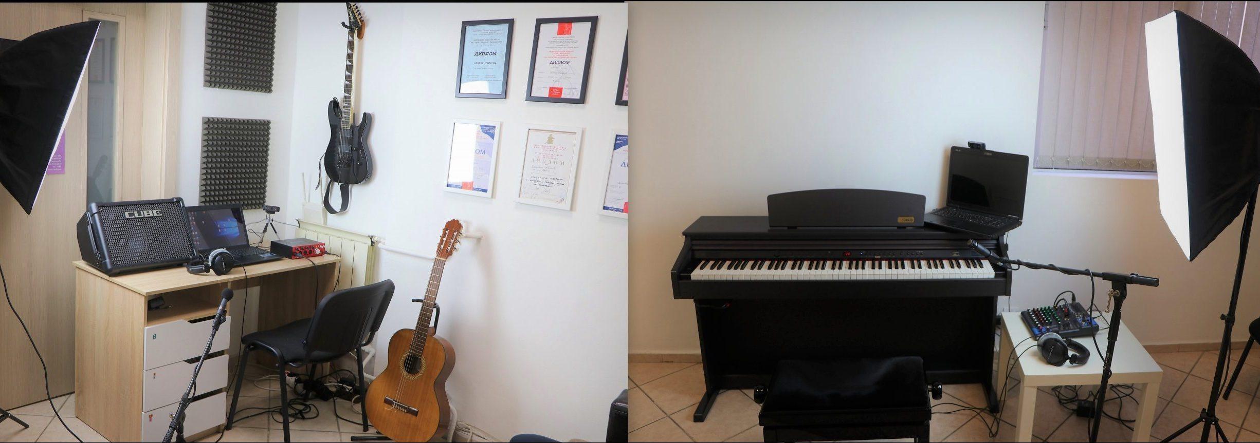 online уроци по китара пиано